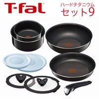 T-fal ティファール フライパンセット ハードチタニウム ブラック セット9 【IH不可】 D49391