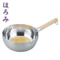 ほろみ 雪平鍋 20cm HR-7880(1023407)