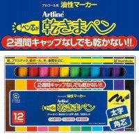 シヤチハタ(Shachihata) 乾きまペン 太字・角芯 12色セット 199NK-12S