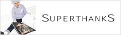 SUPERTHANKS(スーパーサンクス)