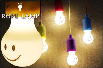 ROPE LAMP 電球型LEDライト