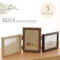 カリフォルニアクリスプ プレミアムパッケージ