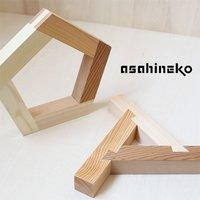 asahineko・アサヒネコ NABESIKI・鍋敷
