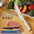 MAC・マック スーパーフッ素コーティング包丁 牛刀