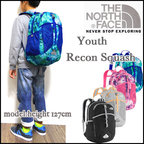 THE NORTH FACE ノースフェイス リュック キッズ ジュニア YOUTH RECON SQUASH BACK PACK リーコン