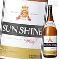 サンシャイン ウイスキー 37度 720ml 若鶴酒造 サンシャインウヰスキー