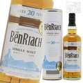 ベンリアック 20年 43度 700ml 箱付き シングルモルトウイスキー  並行品