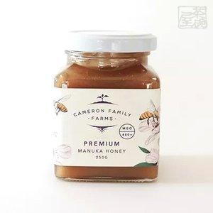 キャメロンファーム プレミアム マヌカ ハニー480+ 250g 蜂蜜
