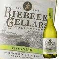 リーベック ヴィオニエ 750ml 白ワイン 南アフリカ