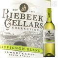 リーベック ソーヴィニヨンブラン 750ml 白ワイン 南アフリカ