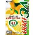 井藤漢方製薬ビタミンC12002g×24スティック
