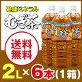 【送料無料】健康ミネラル むぎ茶 2L×1箱(6本)《伊藤園》