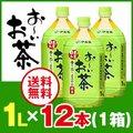 【送料無料】おーいお茶 緑茶 1L×1箱(12本)≪伊藤園≫
