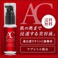 進化型ビタミンC誘導体 高配合美容液 【送料無料】アクトセル(ActCell)30ml  美容液/APPS/アプレシエ/大人ニキビ
