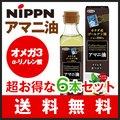 【送料無料】オイルを食べよう!日本製粉(ニップン) NIPPNアマニ油(亜麻仁油) 186g×6本