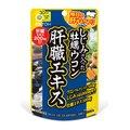 【メール便 送料無料】<肝臓エキス>しじみの入った牡蠣ウコン肝臓エキス 120粒 井藤漢方