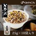 国内産原料100%使用 メタボブレンド 250g(25g×10袋) 雑穀 国産 食物繊維 《ベストアメニティ》