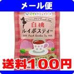 [メール便で送料100円]白桃ルイボスティー 20g(2g×10袋)