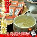 ピリ辛で酸っぱ~い!とうがらし梅茶 (24パック入り)[送料無料][唐辛子梅茶]