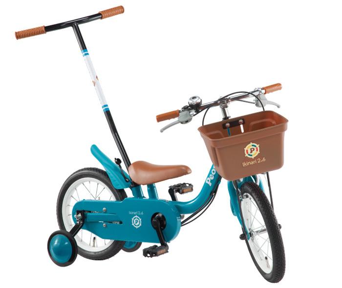 自転車の ピープル 自転車 価格 : ... 自転車 子 供用 自転車