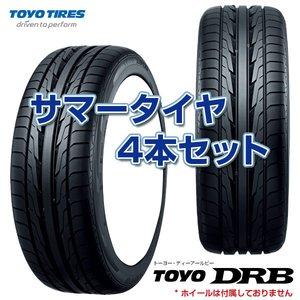 toyo tires drb 165 50r15 165 50 15 165 50 15 4. Black Bedroom Furniture Sets. Home Design Ideas