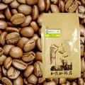 [500gお得袋]ブラジル世界規格Qグレード珈琲豆(ブラジルサントス)/グルメコーヒー豆専門加藤珈琲店