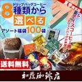 ドリップバッグコーヒー6種類から選べるアソート福袋100袋
