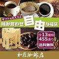 組み合わせ自由な福袋 (各500g)/珈琲豆 コーヒー/新生活 入学 就職 進学 お祝い 御祝 贈り物 ギフト