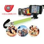 【激安】自撮り棒/セルフ撮影/自分撮りスティック/自撮り棒/セルカ棒/記念撮影/スマホ対応/デジタルカメラ/自分撮り 一脚 Bluetooth/セルカ棒/スマートフォン用/自撮り棒/自撮り/カメラ/iPhone6/GALAXY Slll スマホ対応/リモコンなし/スティックのみ