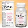 【興和】ザ・ガードコーワ整腸錠PC 560錠【第3類医薬品】(4987067221707)