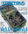 THE EFFECTOR BOOK Vol.21 シンコーミュージック