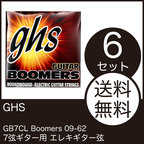 GHS GB7CL Boomers 7弦用 エレキギター弦×6セット