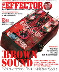 THE EFFECTOR BOOK Vol.26 シンコーミュージック