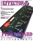 THE EFFECTOR BOOK Vol.30 シンコーミュージック
