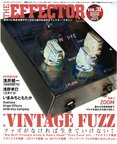 THE EFFECTOR BOOK VOL.31 シンコーミュージック
