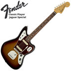 Fender Classic Player Jaguar Special 3CS エレキギター