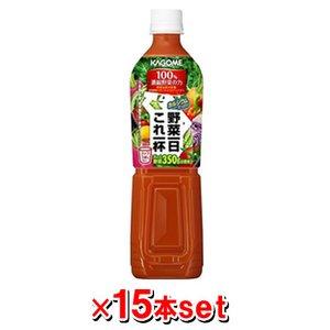 カゴメ|野菜一日これ一本 - kagome.co.jp