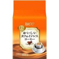 UCC おいしいカフェインレスコーヒー ドリップコーヒー 8杯分