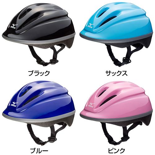 自転車の 自転車 赤ちゃん ヘルメット : Mizuno ミズノ こどもヘルメット ...