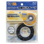 [マグエックス] ホワイトボード線引きテープ 1mm MZ-1