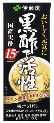 黒酢で活性 紙 200mL 24本入