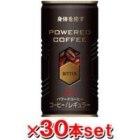 【2ケース以上で送料無料!】 興和新薬 パワードコーヒー レギュラー(190g×30本入)1ケース