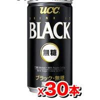 UCC BLACK ブラック無糖  [185g缶×30本入り](缶コーヒー)