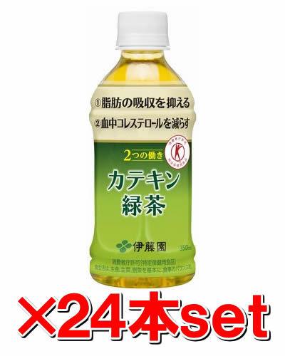 2つの働きカテキン緑茶 350ml ×24本