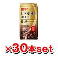 ブレンドコーヒー微糖[185g缶×30本入り](缶コーヒー)