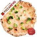 【冷凍ピザ】明太マヨとブロッコリーのピザ