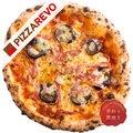 【冷凍ピザ】茄子とベーコンのアラビアータ
