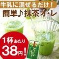 宇治抹茶グリーンティー 300g袋入§京都老舗のおいしいお茶・宇治茶です。