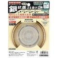 銀抗菌ゴミ受け110mm (GSSC-T110) 【日本産】