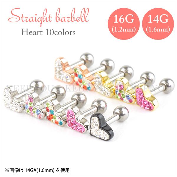 bp-bbl-heart-03